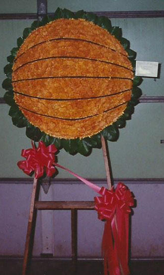 Flowered Basketball
