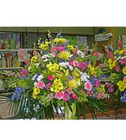 Paradise  Funeral Basket  Arrangement Yellow