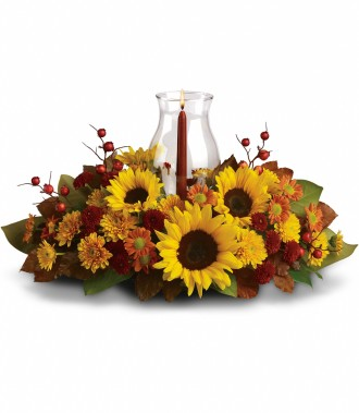 The Sunflower Centerpiece