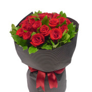 MGM 18 Red Rose Gift-wrapped Bouquet