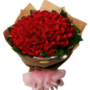 MGM 99 Red Roses Gift-Wrapped Bouquet