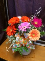 BRIGHTEN YOUR DAY GERB ARRANGEMENT