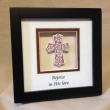 Rejoice! Decorative Frame