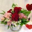 Simply Romantic Arrangement