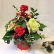 Holiday Joy Arrangement
