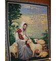 The Lord Is My Shepherd Cotton Throw