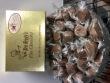 Ben Heggy's Chocolates
