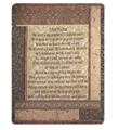 23RD PSALM -ATSHEP