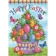 Flag - 16 Easter Egg Tree