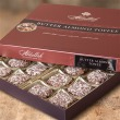 Abdallah Candies - Butter Almond Toffee