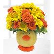 Happy Chick Bouquet