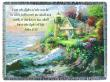 Guardian of the Sea - Nicky Boehme