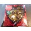 Valentine Day Candy 3