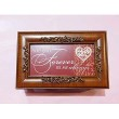 Valentine Day Music Box 2
