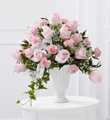 The FTD® Deepest Sympathy™ Arrangement