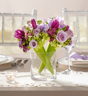 Citifloral Inc Le Centre De Table Sublime De Ftd New York Ny