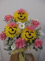 Make Um Smile Bouquet