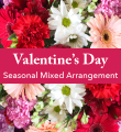 Valentine's Day Mixed Arrangement