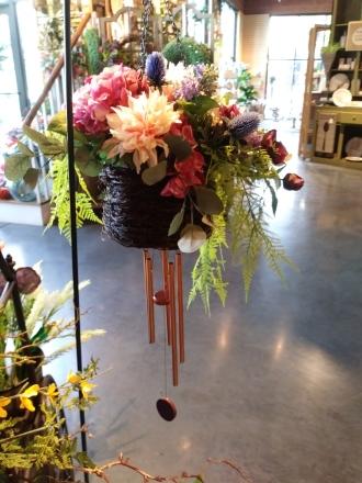 Wind chime Basket - Large