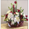 Red & White Basket w/ Cross