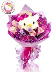 Hello Kitty® Blooms