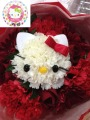 Hello Kitty® Cupid Wrap
