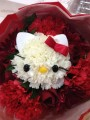 Hello Kitty® Wrap