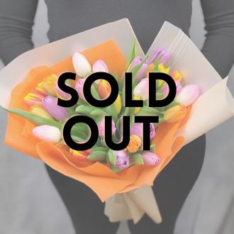 Tulip Garden Bouquet