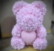 Medium Rose Bear with Pearl Heart-2